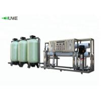 Quality 4000lph RO Water Treatment Plant Osmose Inverse Underground Water Purification System With Water Softener wholesale