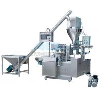 Cheap New product launch sachet powder filling machine products made in china High quality Powder filling machine for sale for sale