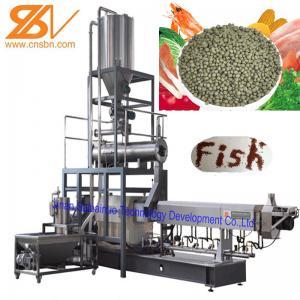 China SLG95 Fish Feed Processing Machine , Pet Food Processing Machinery Aquatic Catfish on sale