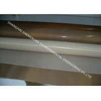 Quality Solvent Resistance Teflon Conveyor Belt With Different Colors And Thickness wholesale