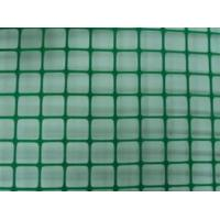 Buy cheap Extruded Square Net from wholesalers
