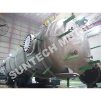 Buy cheap Chemica Process Equipment  Alloy C-22 Tray Type from wholesalers