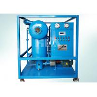 Quality LVP Automatic Multistage Lube Oil Purifier System For Filtering Dehydration Lubricant Oil wholesale