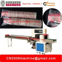 China Simple Plastic film packaging machine for paper cup on sale