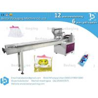 Quality Soap bar packaging machine price toliet soap wrapping machine soap film wrapping machine,horizontal flow wrap packing wholesale