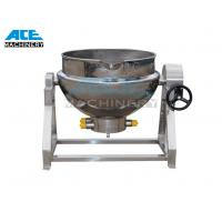 Quality Stainless Steel Steam Heating Jacketed Kettle Machine (ACE-JCG-R1) wholesale