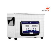 China 1.19 Gallon 200W Heated Ultrasonic Cleaner For Air Compressors Parts on sale