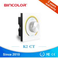 Quality Zhuhai Bincolor K2 CCT led controller White panel wall mounted with rotary nobe wholesale