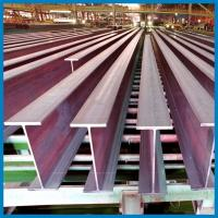 Beam Bridge Construction Materials : Cheap a hot rolled jis ms structural h steel beams for