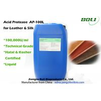 Quality Liquid Proteolytic Enzymes Acid Protease Technical Grade For Leather Processing wholesale