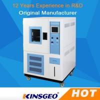 Quality TEMI 880 Climate Control Temperature Humidity Test Chamber With Tecumseh Compressor wholesale