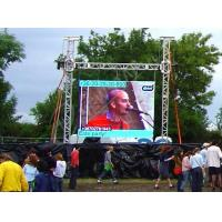 Quality Ultra Thin P7.81 Waterproof Led Screen , led full color display For Concerts And Events wholesale