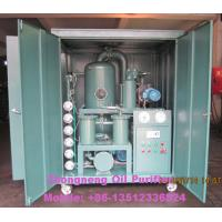 Quality High-Vac Insulation Oil Purifier Oil Filtration Oil Regeneration Plant wholesale
