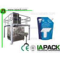 China Sugar Premade Pouch Packing Machine Doypack Rotary Bag Given 2KW on sale