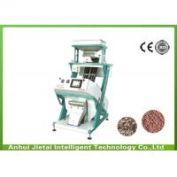 Quality Customized Wheat / Grain Color Sorter With 7 inch Touch Screen 0.6 - 1KW Power wholesale
