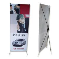 Quality Portable adjustable x banner stand W60-80 x H160-180cm Aluminum Material wholesale