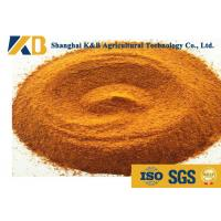 Buy cheap Feeds Industry Corn Gluten Organic Fertilizer High Protein With Rich Amino Acids from wholesalers