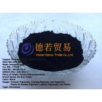 Quality Copper Chromite Black Spinel wholesale
