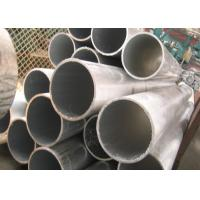 Quality 2000 Series 2017 / 2024 Hollow Aluminum Tube Seamless Aluminum Tube For Aircraft Structures wholesale