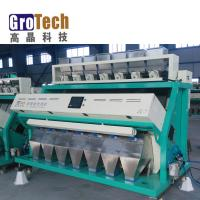China Rice Color Sorter Machine with large capacity and third sorting design on sale