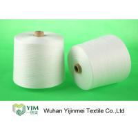 Quality High Durability Polyester Ring Spun Yarn Z Twist For Knitting / Weaving wholesale