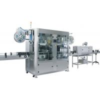 China 2 Heads Heated Shrink Sleeve Label Machine , PET Bottle Labeling Equipment on sale