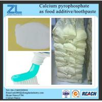 Quality 96% Purity Calcium Pyrophosphate cas 7790-76-3 ( CPPD ) white powder wholesale