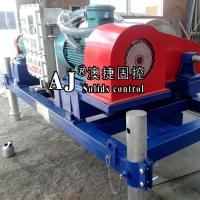 VFD Decanter Centrifuge in Drilling Mud Process System and Solids Control