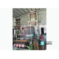 Quality Plastic Film Blow Molding Machine Rotating Head With Flexographic Printing Unit wholesale