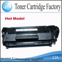Quality compatible black toner Q2612X for hp laserjet printer wholesale