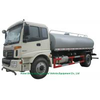 Quality FOTON  Road Clean  Water Tank Lorry 12000L  With  Water  Pump Sprinkler For Water Delivery and Spray wholesale