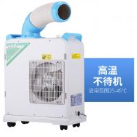 Quality Single Phase Commercial Portable AC , 16000 BTU Spot Air Conditioner wholesale