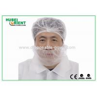 Quality Non Woven Disposable Head Cap Beard Cover Eco Friendly Non Toxic wholesale