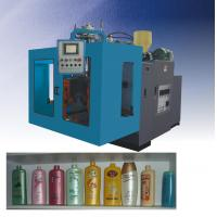 Quality Hot!!! PE.PP.ABS..120Liters Plastic Bottle Making Machine wholesale