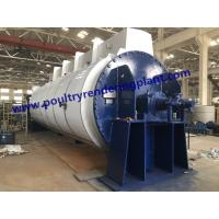 China 400m2 Sludge Drying Equipment Steam Heating Disc Plate Dryer High Drying Efficiency on sale