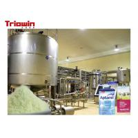 Cheap Whole Infant Milk Powder Production Line , Milk Products Manufacturing Machines for sale