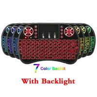 China 2.4G Wireless Mini Keyboard i8 with 7 colors backlit on sale