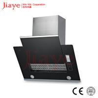 Cheap jiaye best selling kitchen exhaust system cooker for Best kitchen exhaust system