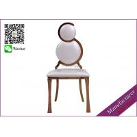 China Chinese High Back Wedidng Searer For Event Party Halls (YS-43) on sale