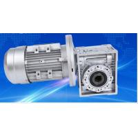 Quality RV Series Worm Gear Speed Reducers wholesale