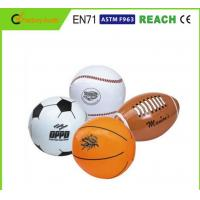 China Sporting Inflatable Beach Ball Safe Playing Fun For Baseball Theme Party on sale