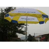 Quality Manual Open Colorful Outdoor Parasol Umbrella With 420D High Density Fabric wholesale