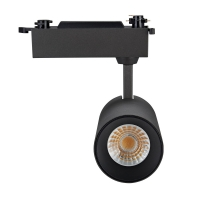 China 12w Wall Mounted LED Track Lighting on sale