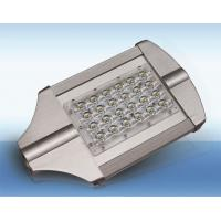 Quality IP65 24W 12V DC Mini Solar LED Street Light 2250 lm Initial Lumen With CE Approval wholesale