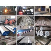 Quality Round Flat Tool Steel Bar Hot Work Die Steel With High Cracking Resistance wholesale