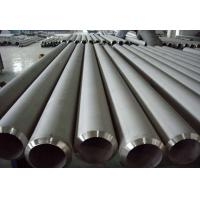 China Hydraulic Sch40 304L Stainless Steel Seamless Tube 1/4 3/8 Standard ANSI B36.10 on sale