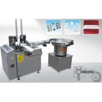 Buy cheap Cap Lining(wadding) Machine from wholesalers