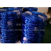 Quality Lightweight Plastic Hose Pipe , PVC Clear Plastic Tubing Flexible wholesale