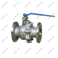 China Factory Customized DIN ANSI JIS stranard 4 inch flanged Floating High Pressure Stainless Steel Ball on sale