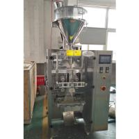 Buy cheap Auger filler Chilli Spices Powder filling machine salt packing machine from wholesalers
